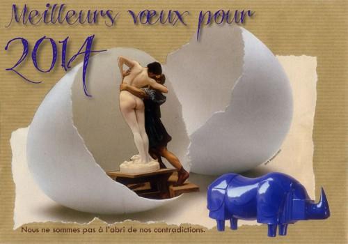 Alain Cotten 2014.jpg
